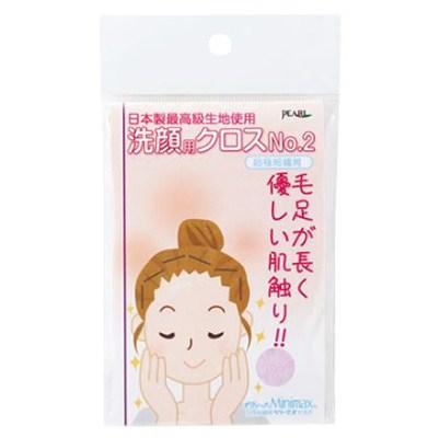 洗顔クロス 全品送料無料 パール社製 日本正規品