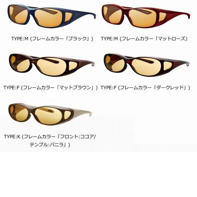 遮光サングラス (1) Viewnal ヴューナル 東海光学