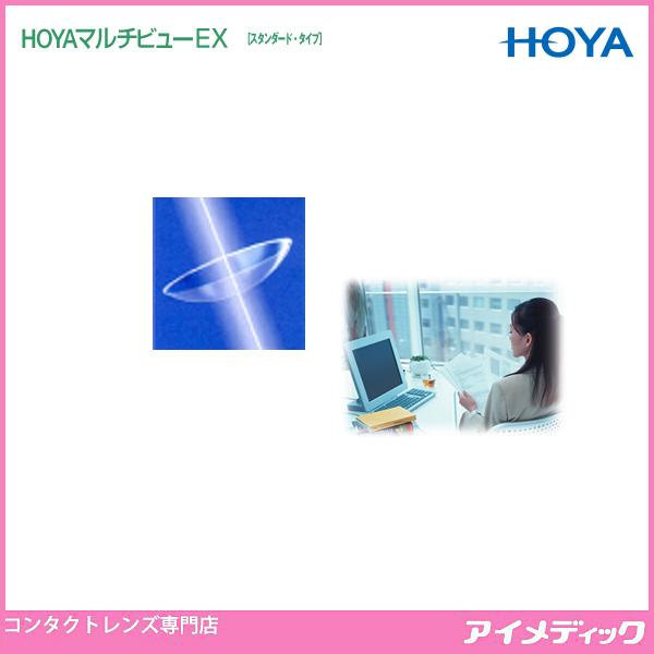 HOYA マルチビュー EX 遠近両用【1枚】(コンタクトレンズ/ハードレンズ/高酸素透過性/ホヤ)