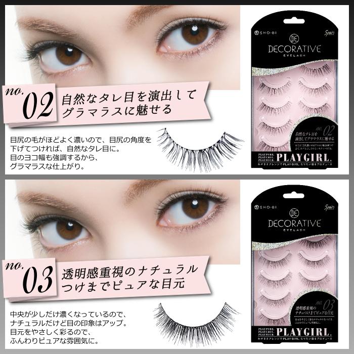 Eyemonster Rakuten Ichiba Store Put Up New Line Decorative Eyelash