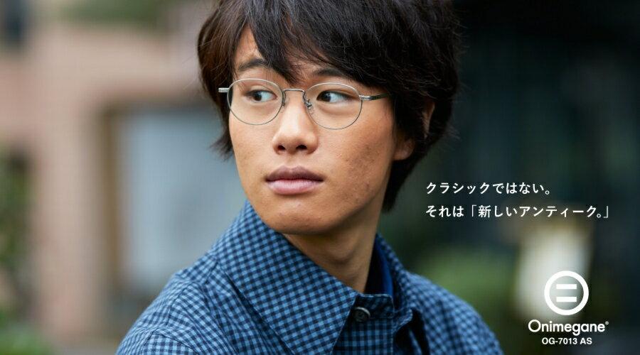 オニメガネ Onimegane OG-7011/7013/7015 全色 メガネフレーム 鯖江