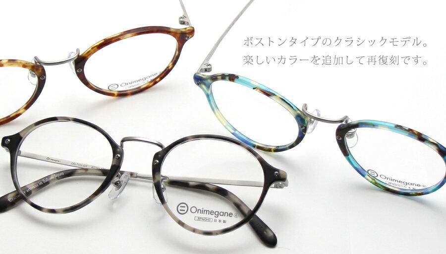 オニメガネ Onimegane OG-7101 全色 メガネフレーム 鯖江