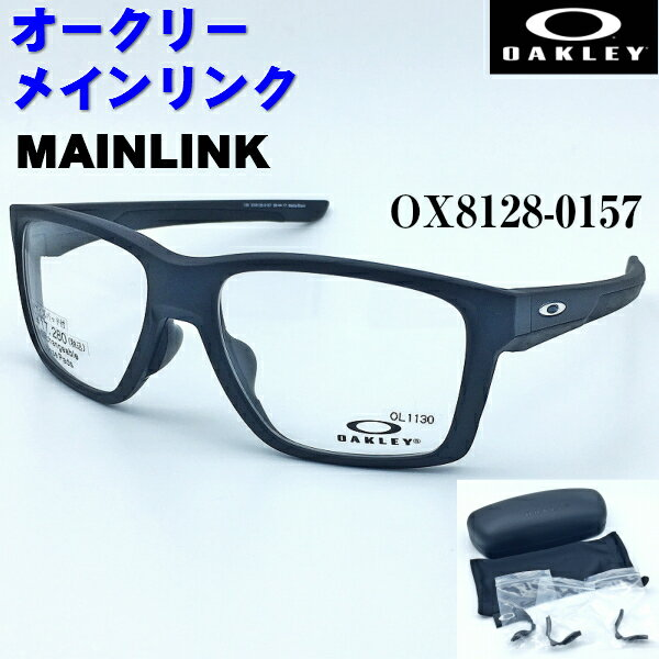 88bc6f95d0 ... closeout the glasses glasses with mild lightweight degree adaptive  regular article which oakley maine link oakley
