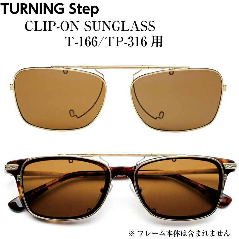 8b815562956 Product made in two colors of glasses glasses glasses Japan domestic  production Sabae SABAE for TURNING Step turning step CLIP-ON SUNGLASS clip  on splash ...