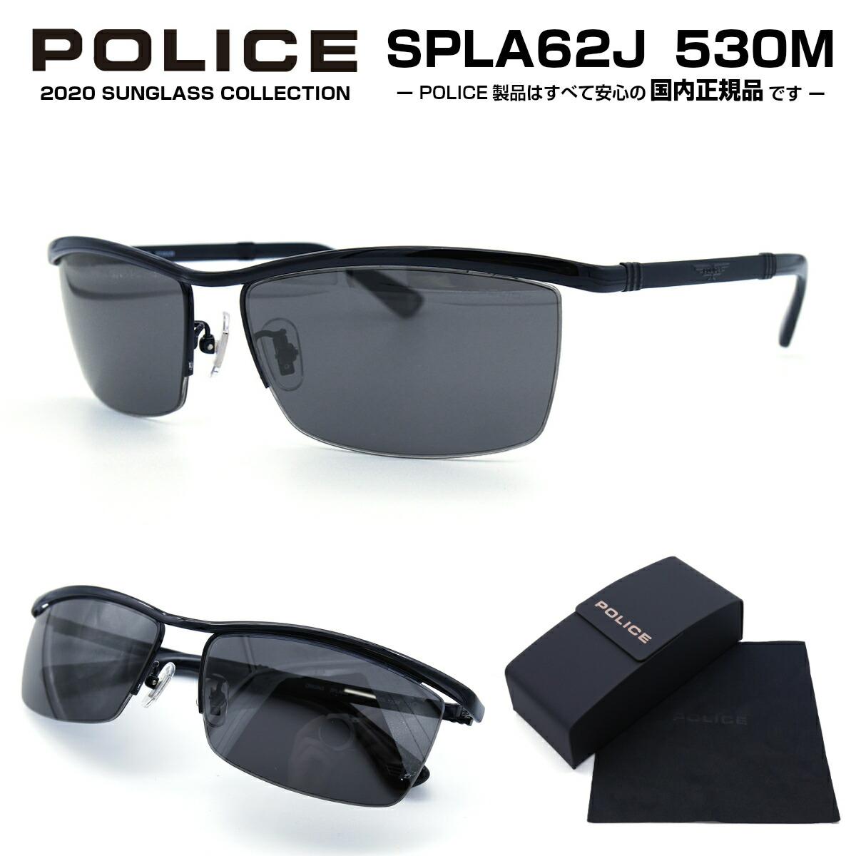 POLICE ポリス サングラス ORIGINS SPLA62J 530M 2020年モデル SUNGLASS おしゃれ スクエア チタン ナイロール ミラー 軽量 メガネ メンズ 男 正規品 顔 大きい プレゼント