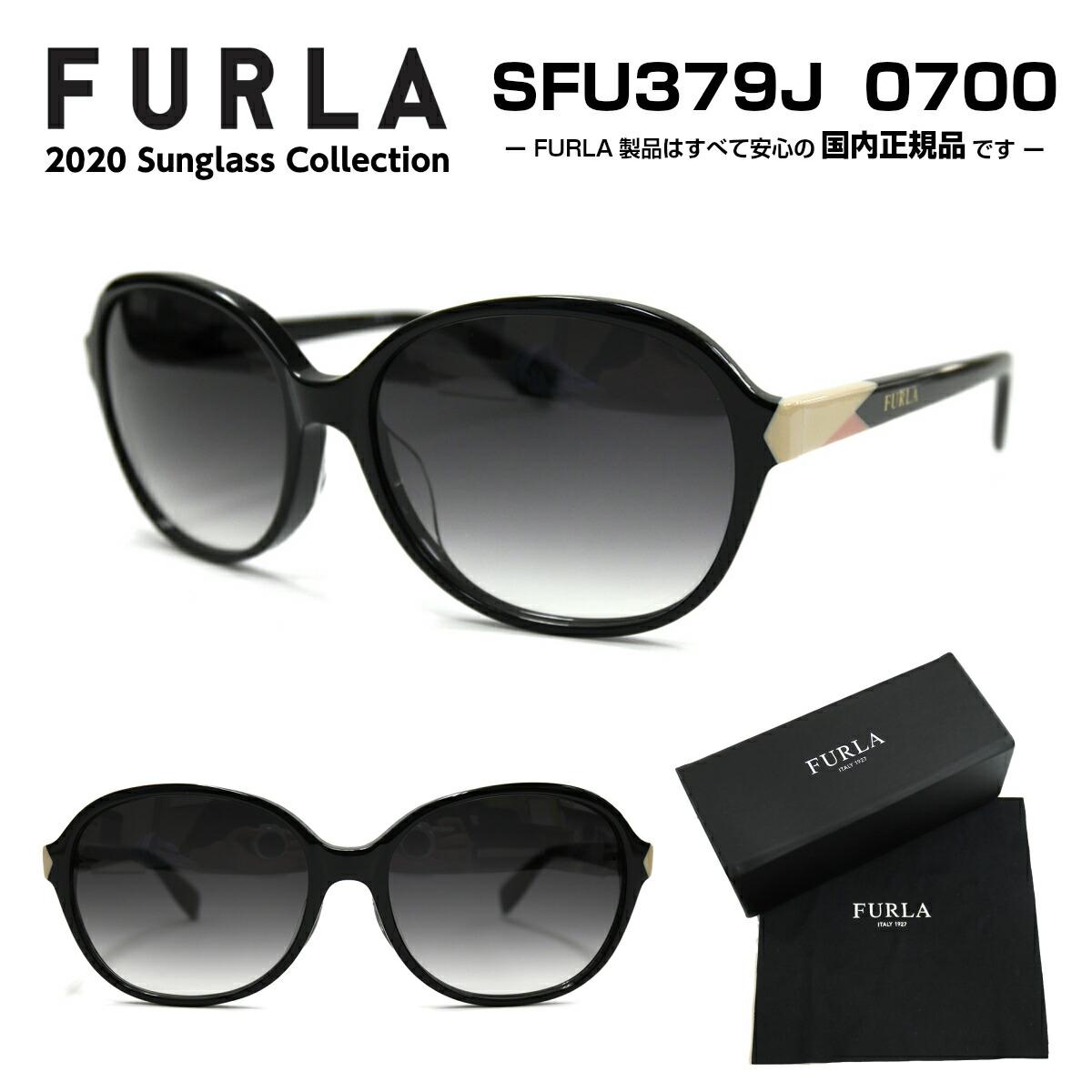 FURLA フルラ サングラス SFU379J 0700 2020年モデル SUNGLASS メガネ レディース 女性 正規品 UVカット ライトカラー うすめ きれい かわいい 大きめ 母の日 プレゼント ギフト オススメ