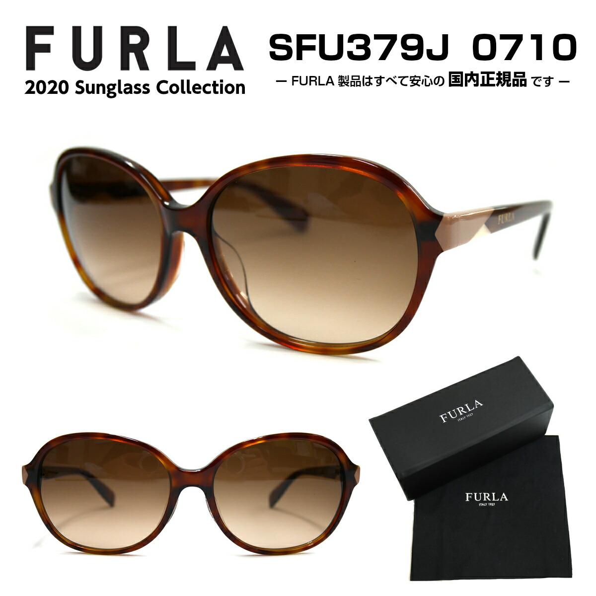 FURLA フルラ サングラス SFU379J 0710 2020年モデル SUNGLASS メガネ レディース 女性 正規品 UVカット ライトカラー うすめ きれい かわいい 大きめ 母の日 プレゼント ギフト オススメ