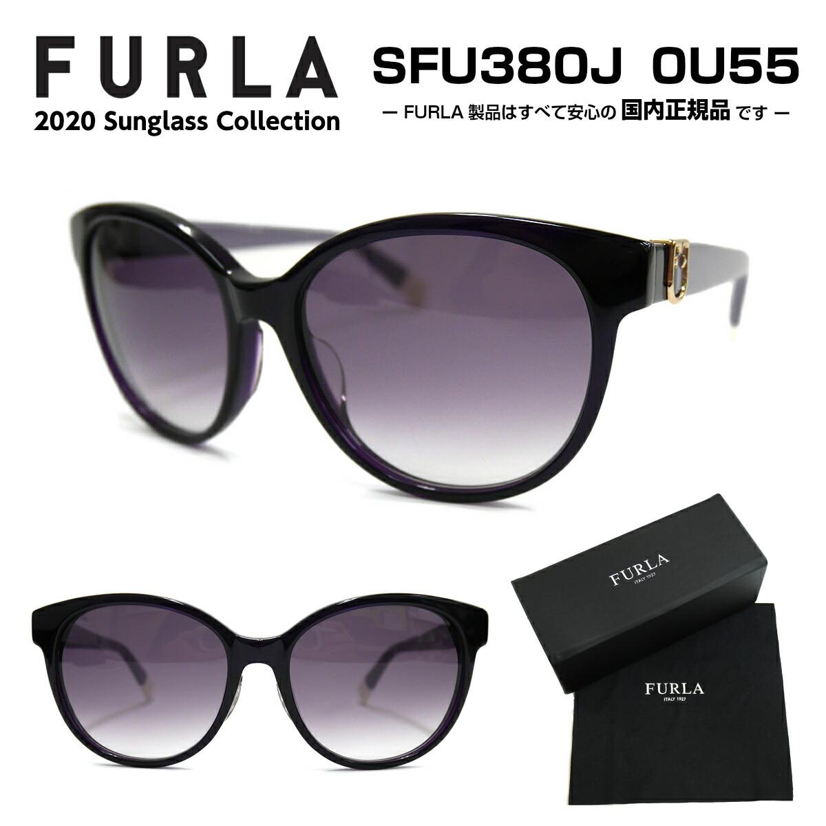 FURLA フルラ サングラス SFU380J 0U55 2020年モデル SUNGLASS メガネ レディース 女性 正規品 UVカット ライトカラー うすめ きれい かわいい 大きめ 母の日 プレゼント ギフト オススメ