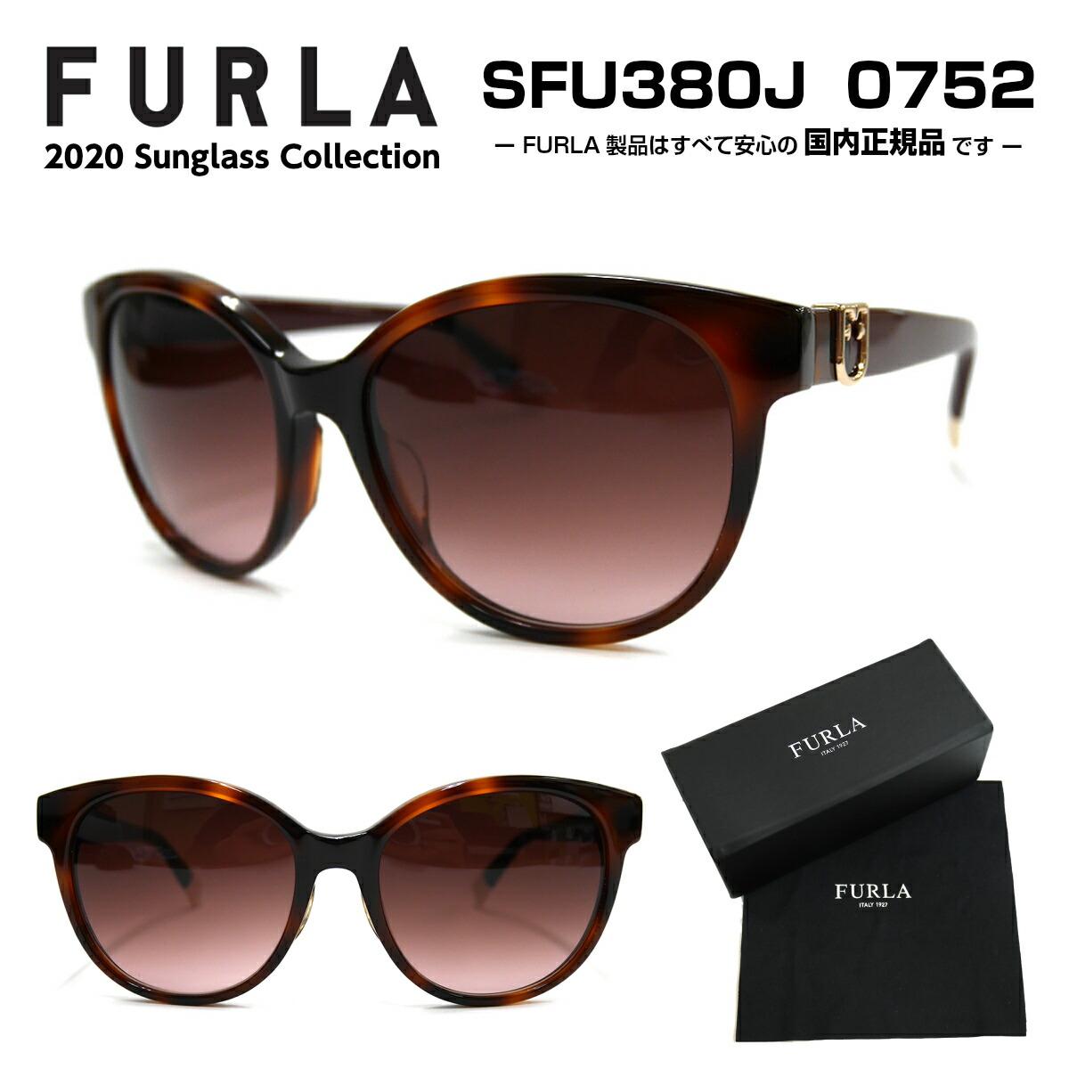 FURLA フルラ サングラス SFU380J 0752 2020年モデル SUNGLASS メガネ レディース 女性 正規品 UVカット ライトカラー うすめ きれい かわいい 大きめ 母の日 プレゼント ギフト オススメ