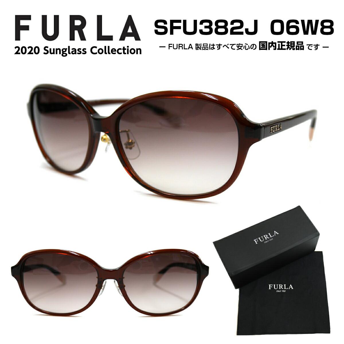FURLA フルラ サングラス SFU382J 06W8 2020年モデル SUNGLASS メガネ レディース 女性 正規品 UVカット ライトカラー うすめ きれい かわいい 大きめ 母の日 プレゼント ギフト オススメ