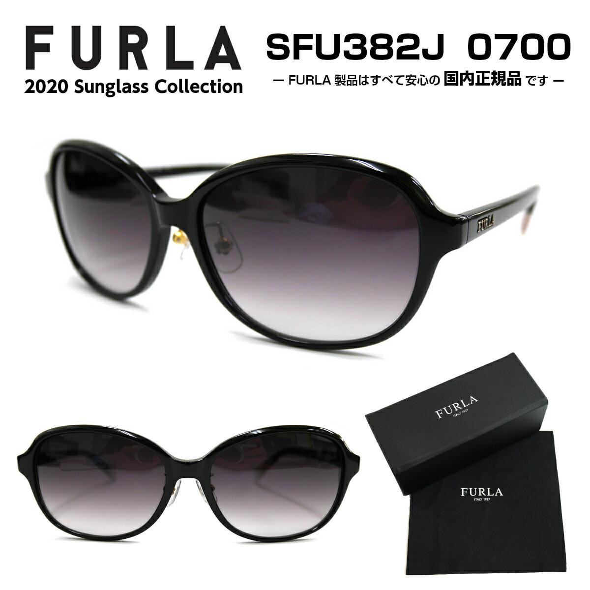 FURLA フルラ サングラス SFU382J 0700 2020年モデル SUNGLASS メガネ レディース 女性 正規品 UVカット ライトカラー うすめ きれい かわいい 大きめ 母の日 プレゼント ギフト オススメ