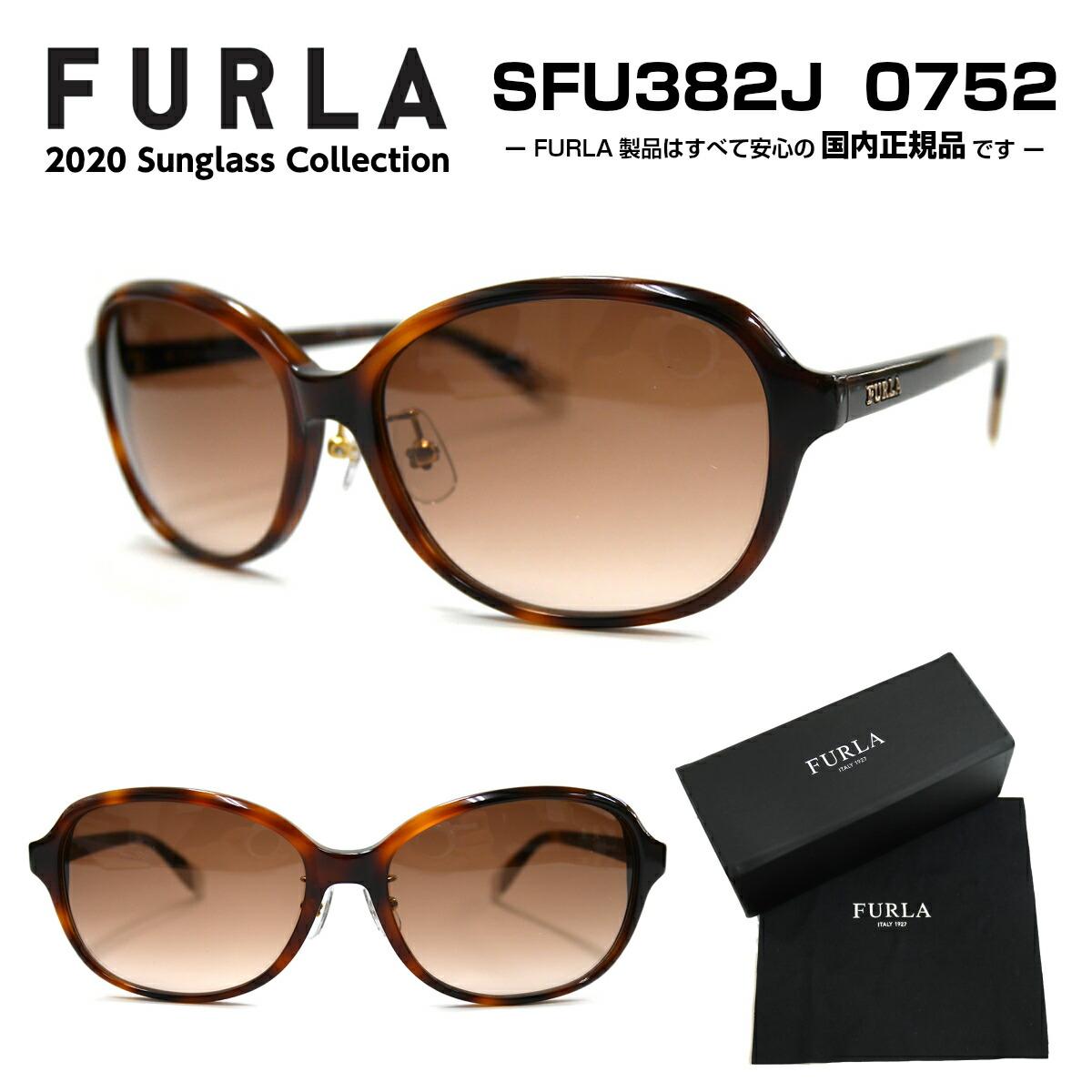 FURLA フルラ サングラス SFU382J 0752 2020年モデル SUNGLASS メガネ レディース 女性 正規品 UVカット ライトカラー うすめ きれい かわいい 大きめ 母の日 プレゼント ギフト オススメ