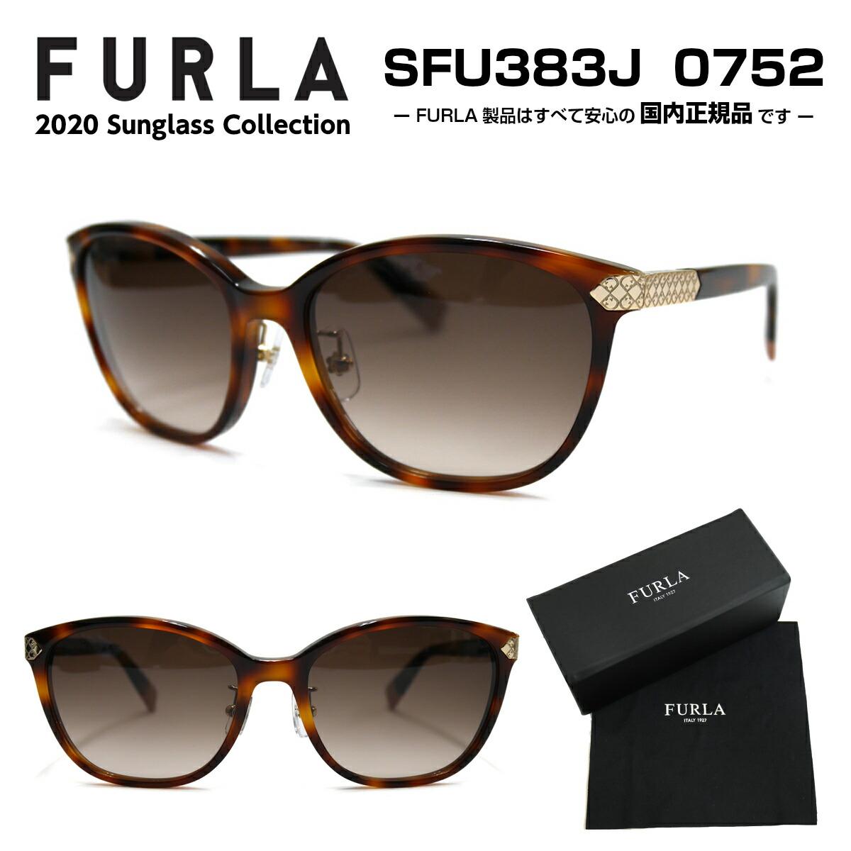 FURLA フルラ サングラス SFU383J 0752 2020年モデル SUNGLASS メガネ レディース 女性 正規品 UVカット ライトカラー うすめ きれい かわいい 大きめ 母の日 プレゼント ギフト オススメ