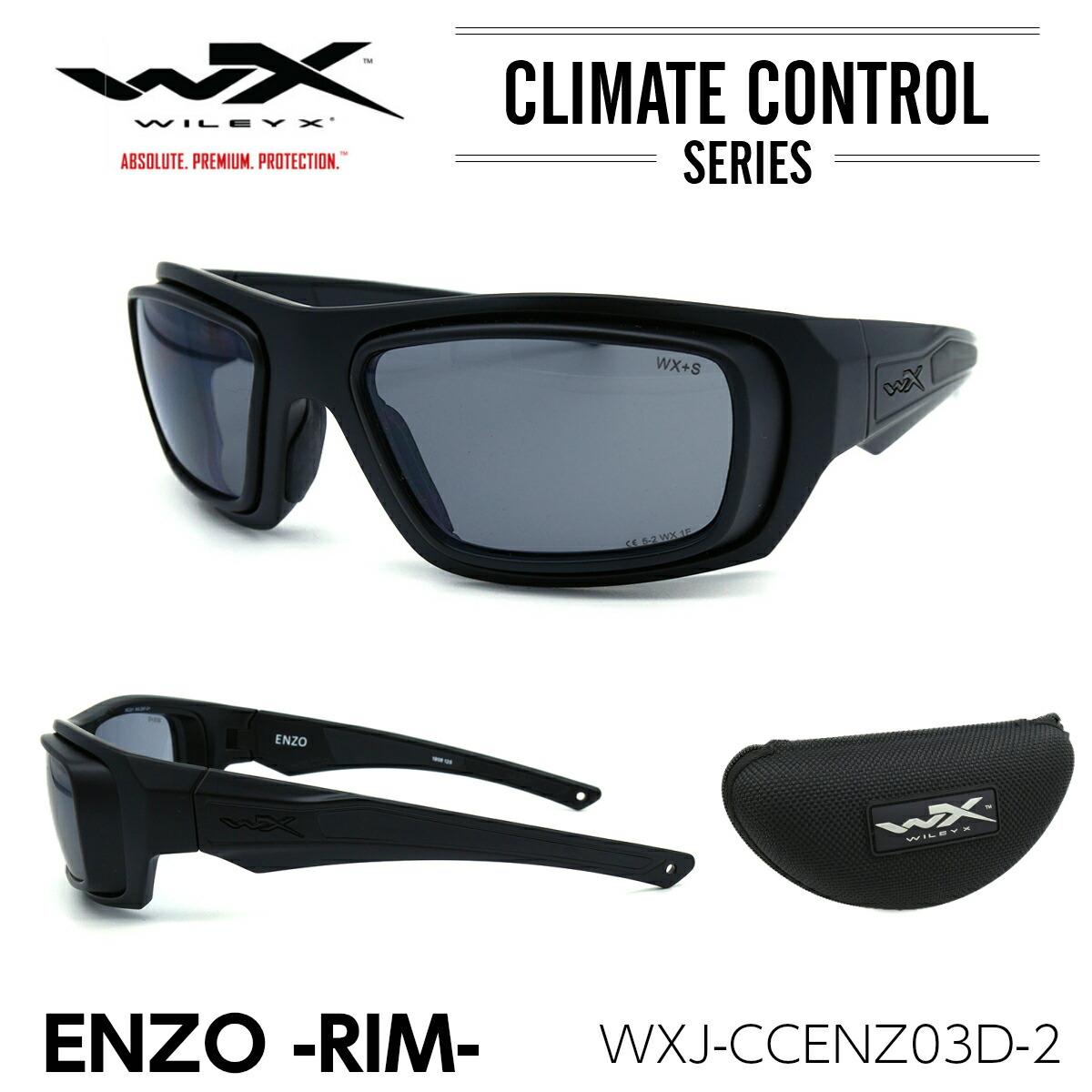 WILEY X ワイリーX サングラス WX ENZO RIM WXJ-CCENZ03D-2 スポーツ アウトドア バイク ロードバイク サバイバル サバゲー コスプレ 映画 ハリウッド 米軍 ミリタリー 保護 耐衝撃性