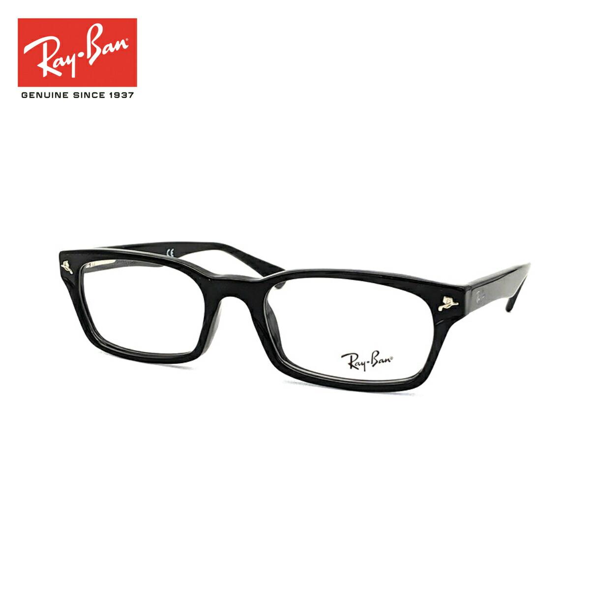 レイバン メガネ フレーム RayBan RX5017A (RB5017A) 2000 アジアンフィット 眼鏡 めがね 度付き対応 送料無料 定番 人気 オススメ 黒縁 黒 スクエア シャープ ビジネス カジュアル メンズ レディース 男性 女性 父の日 プレゼント