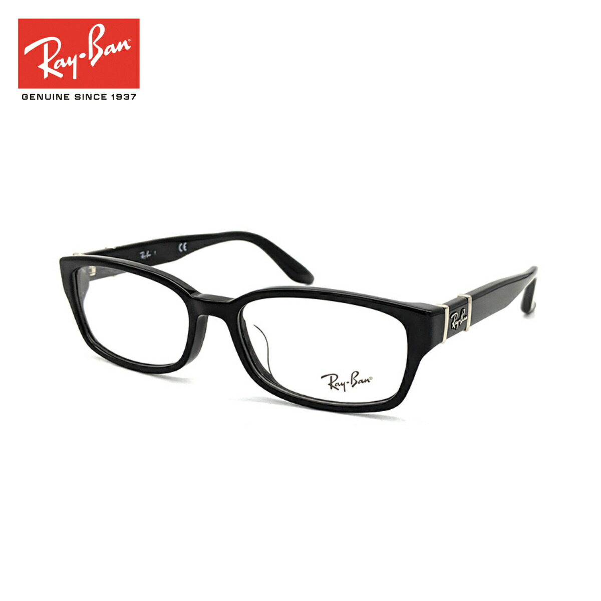 レイバン メガネ フレーム RayBan RX5198 (RB5198) 2000 眼鏡 めがね 度付き対応 送料無料 定番 人気 オススメ 黒縁 黒 スクエア シャープ ビジネス カジュアル メンズ レディース 男性 女性 父の日 プレゼント