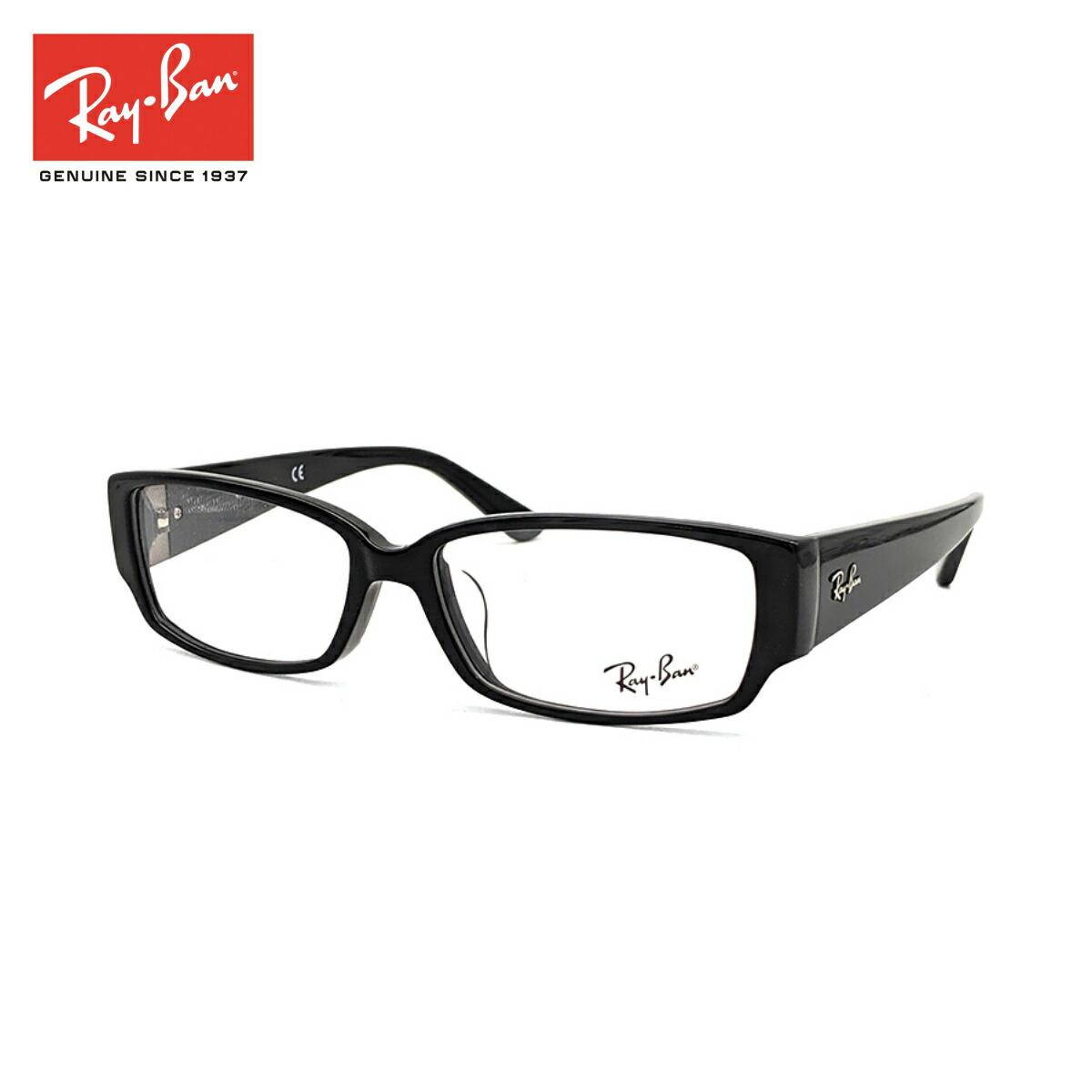 レイバン メガネ フレーム RayBan RX5250 (RB5250) 5114 眼鏡 めがね 度付き対応 送料無料 定番 人気 オススメ 黒縁 黒 スクエア シャープ ビジネス カジュアル メンズ レディース 男性 女性 父の日 プレゼント