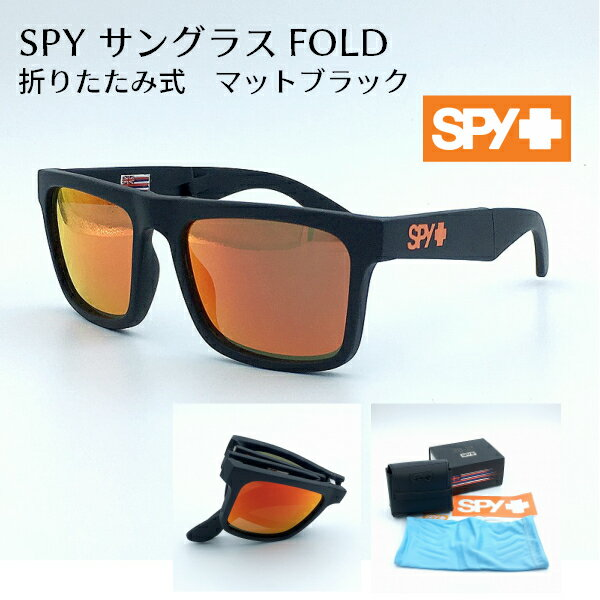 02d210dba3 eyeneed  Mat black tatami mat-type in SPY spy sunglasses FOLD ...