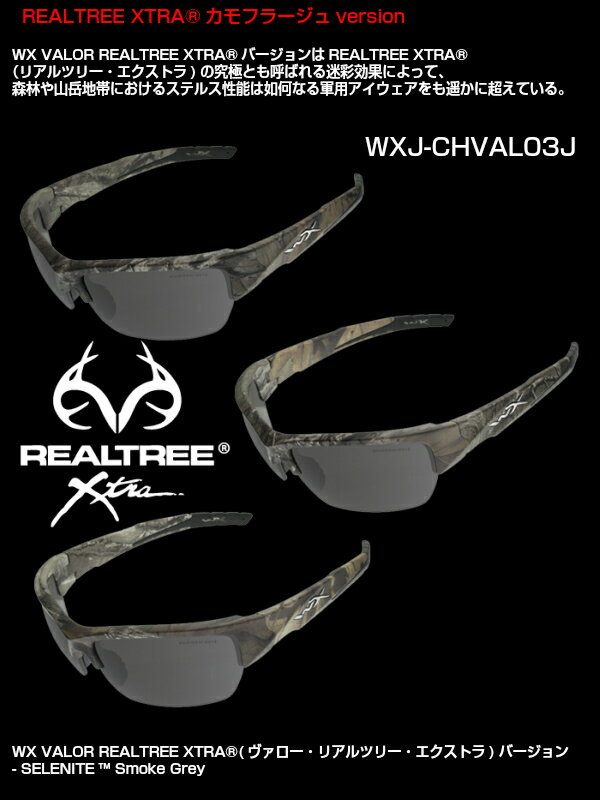 30b3fbe2d66e ... WILEY X (Wiley X) sunglasses WX VALOR WXJ-CHVAL01J/WXJ-CHVAL03J ...