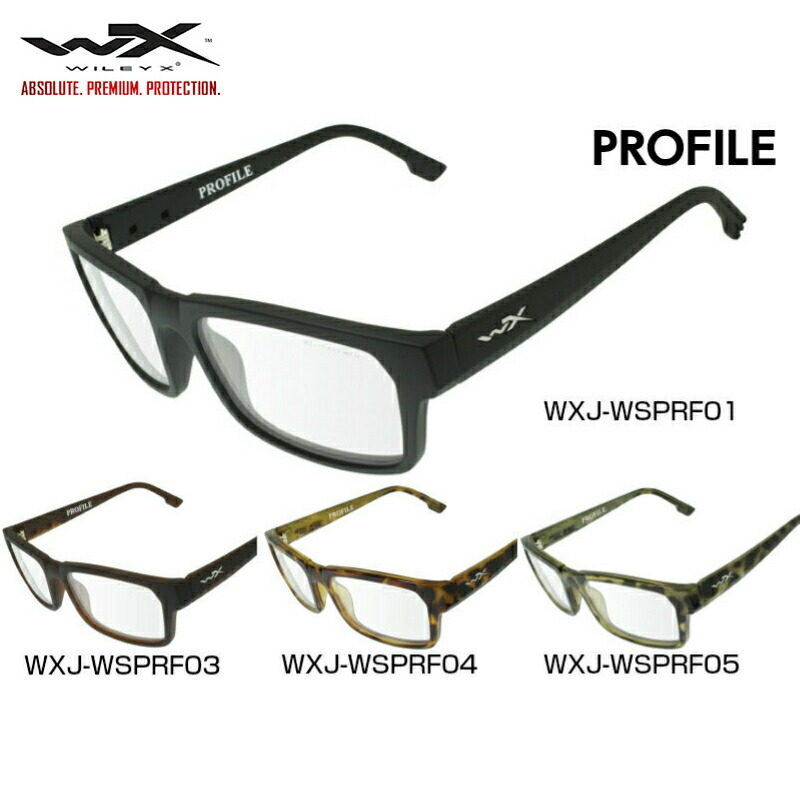 2d1464ef1d The military U.S. forces where entering degree correspondence with the WILEY  X Wiley X WORKSIGHT work site PROFILE profile glasses glasses glasses frame  ...