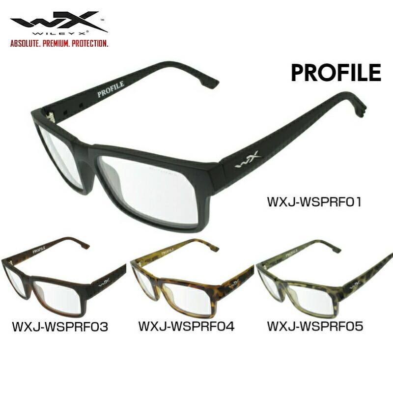 WILEY X ワイリーエックス WORKSIGHT ワークサイト PROFILE プロファイル メガネ 眼鏡 めがね フレーム 度付き 度入り 対応 強い ミリタリー 米軍
