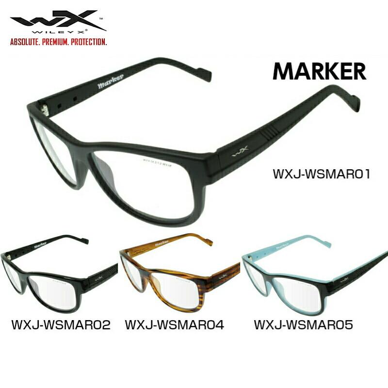 WILEY X ワイリーエックス WORKSIGHT ワークサイト MARKER マーカー メガネ 眼鏡 めがね フレーム 度付き 度入り 対応 強い ミリタリー 米軍