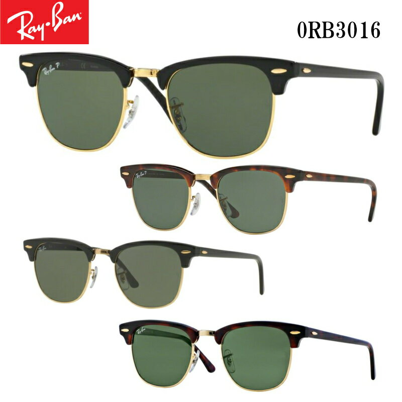 7ac2abc8ed eyeneed  Correspondence with the Ray-Ban sunglasses RayBan 0RB3016 ...