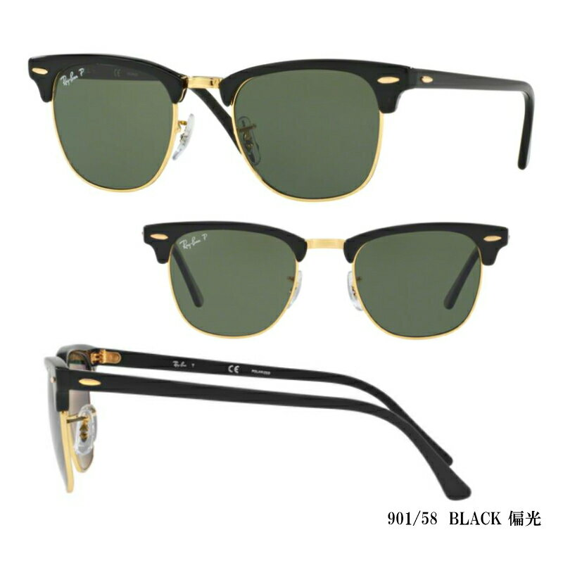 8b9fd9713f5 Correspondence with the Ray-Ban sunglasses RayBan 0RB3016 CLUBMASTER club  master degree