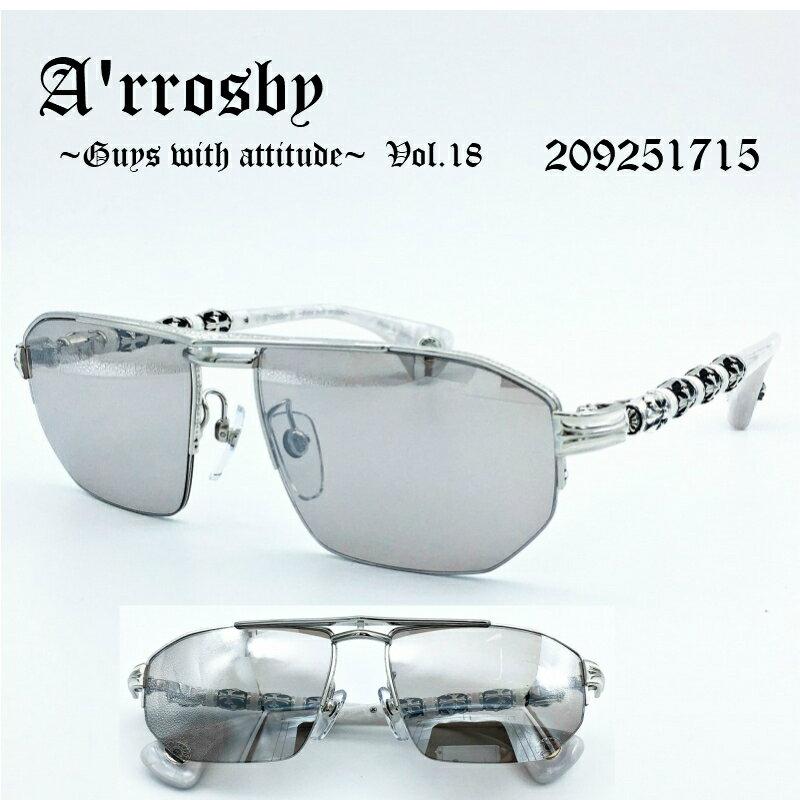 A'rossby ロズビー vol.18 209251715 メガネ サングラス 2018年モデル メガネフレーム 顔が大きい方にもおすすめ シルバー 眼鏡