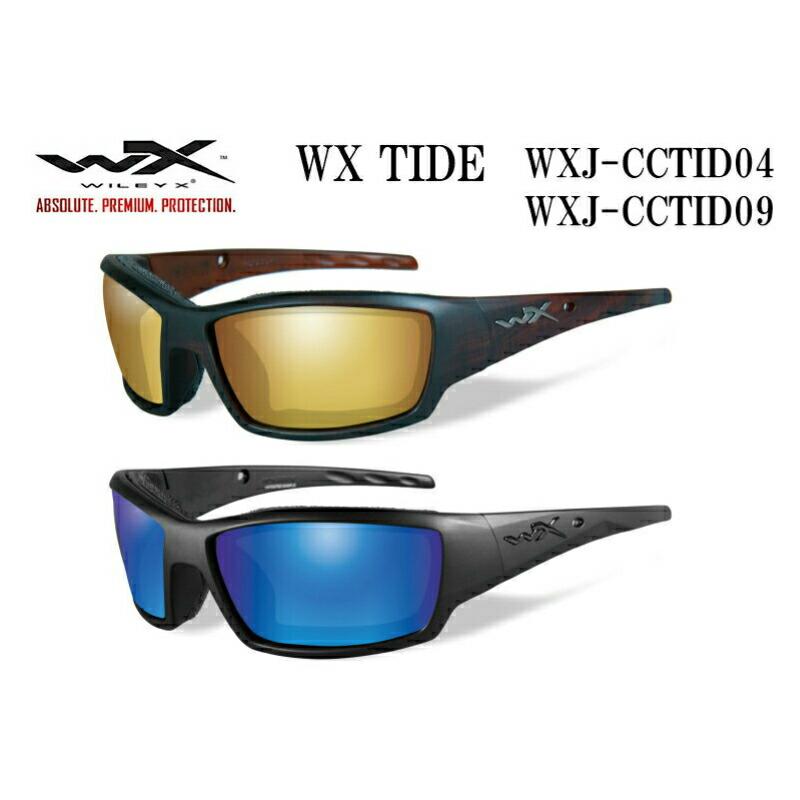 9dbc37ef89 WILEY X (Wiley X) sunglasses WX TIDE WXJ-CCTID04 WXJ-CCTID09 polarization  U.S. forces military impact resistance