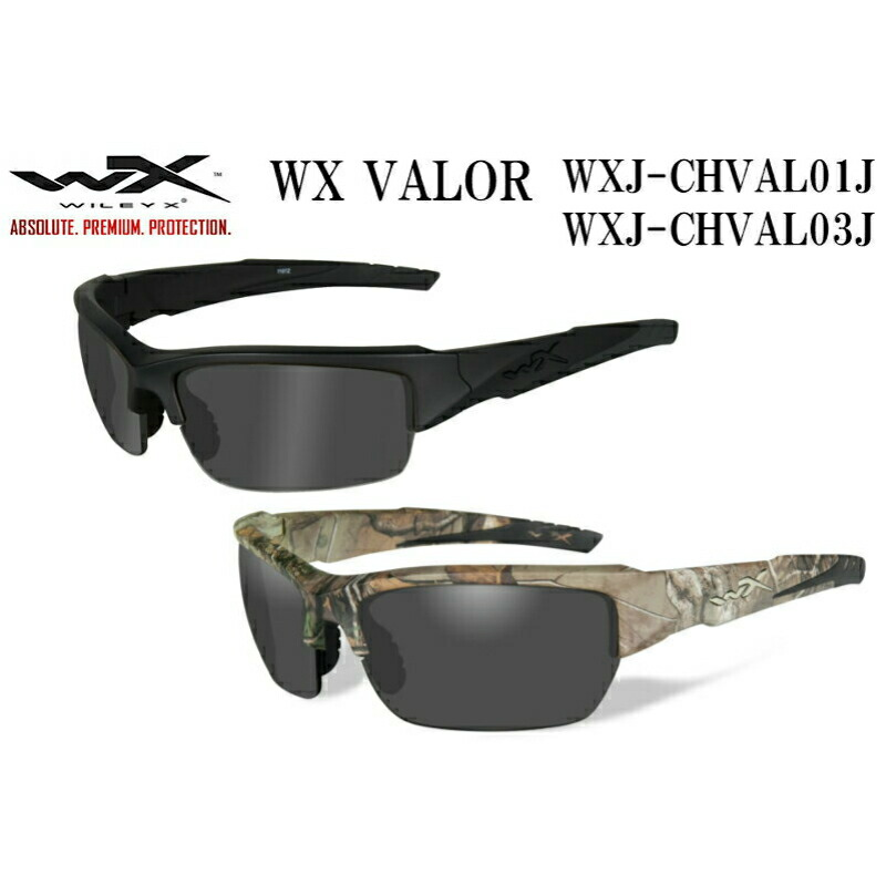 d97f5312d5a4 WILEY X (Wiley X) sunglasses WX VALOR WXJ-CHVAL01J/WXJ-CHVAL03J ...