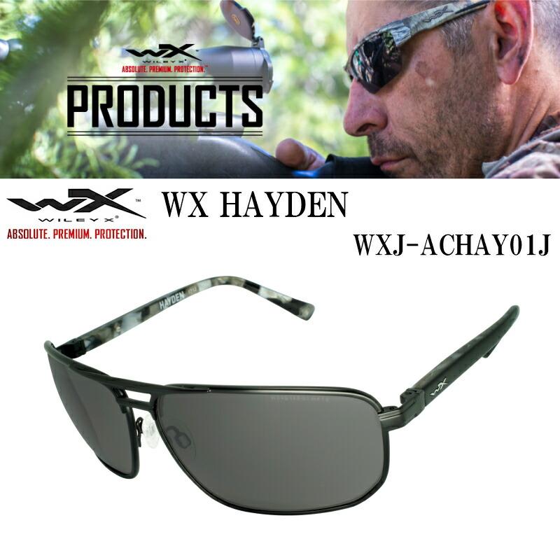 WILEY X (ワイリーX)サングラス WX HAYDEN WXJ-ACHY01J 米軍 ミリタリー 耐衝撃性 バイク