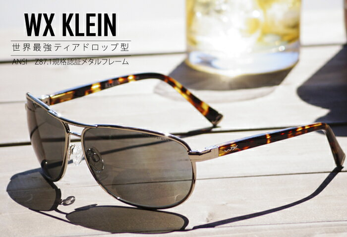 153cd5bc644 WILEY X (Wiley X) sunglasses WX KLEIN WXJ-ACKLE02J U.S. forces military  impact resistance motorcycle