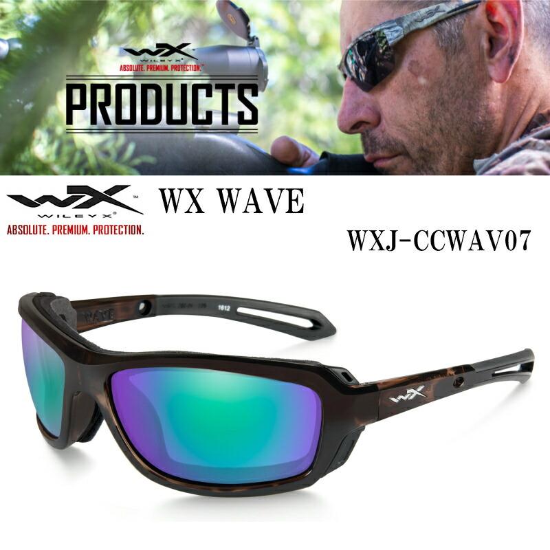 WILEY X (ワイリーX)サングラス WX WAVE WXJ-CCWAV07 偏光レンズ 米軍 ミリタリー 耐衝撃性 バイク