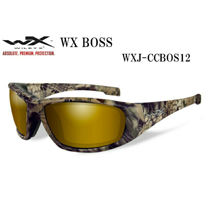 WILEY X (ワイリーX)サングラス WX BOSS WXJ-CCBOS12 偏光レンズ 米軍 ミリタリー 耐衝撃性 バイク