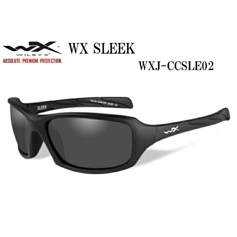 WILEY X (ワイリーX)サングラス WX SLEEK WXJ-CCSLE02 米軍 ミリタリー 耐衝撃性 バイク