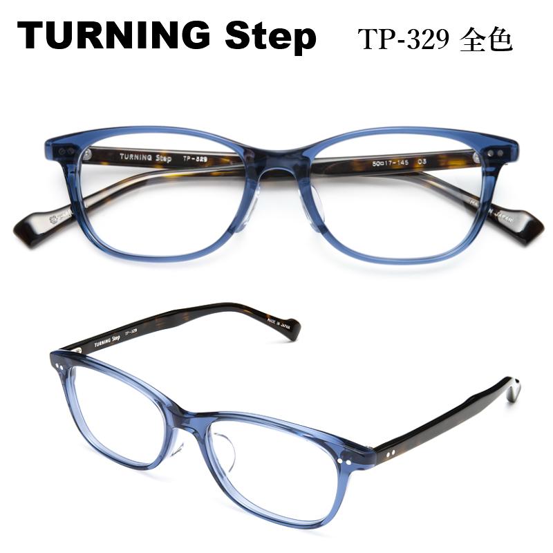 TURNING Step ターニング ステップ 谷口眼鏡 TP-329 全色 メガネ 眼鏡 めがね フレーム 度付き 度入り 対応 セル プラ アセテート 日本製 国産 鯖江 SABAE クラシック ウェリントン スクエア メンズ レディース 男 女 兼用 送料無料