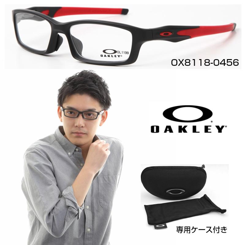 オークリー クロスリンク OAKLEY CROSSLINK メガネフレーム OX8118 0456
