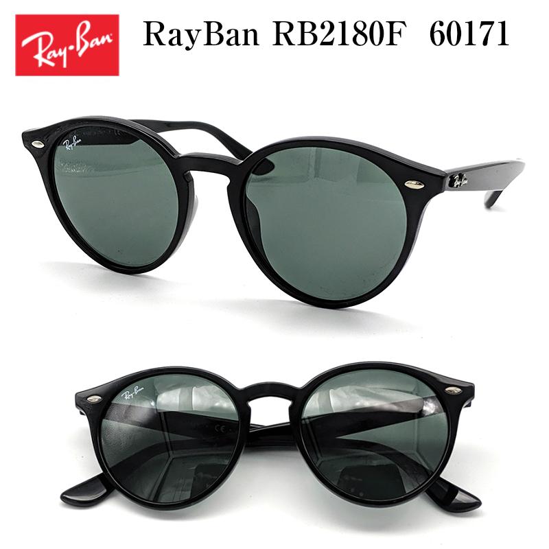 レイバン サングラス RayBan RB2180F 60171 アジアフィット SUNGLASS 丸 まる メンズ レディース 男性 女性 父の日 誕生日 プレゼント 【送料無料】