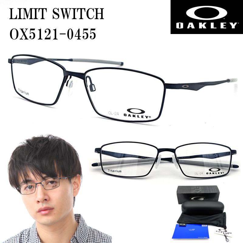 オークリー リミット スイッチ OAKLEY LIMIT SWITCH メガネフレーム OX5121-0455 度付き対応 チタン オプサルミック 眼鏡 フレーム 軽い メンズ 【送料無料】スポーツ