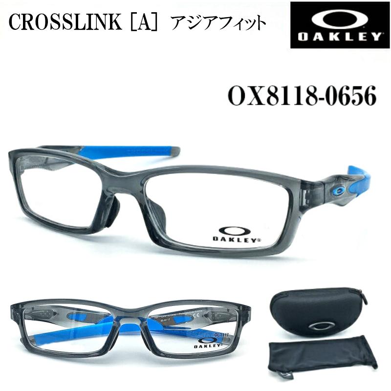 オークリー クロスリンク OAKLEY CROSSLINK メガネフレーム OX8118 0656 度付対応 メンズ スポーツ 送料無料 顔 大きい 眼鏡 フレーム