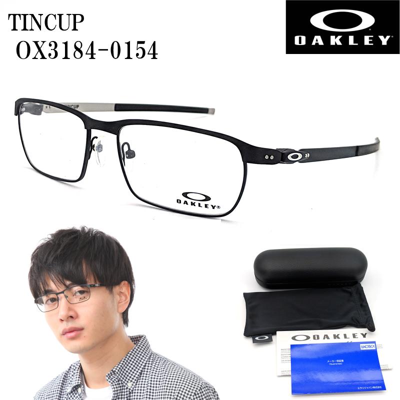 オークリー ティンカップ OAKLEY TINCUP メガネフレーム OX3184-0154 度付き対応 チタン オプサルミック 眼鏡 フレーム 軽い メンズ 【送料無料】スポーツ