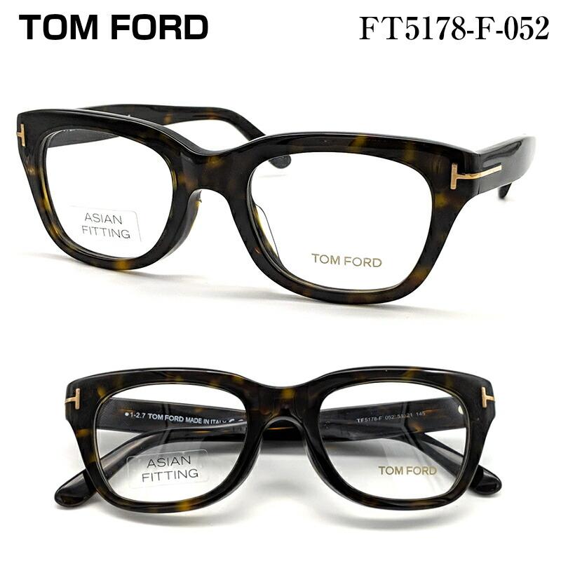 TOM FORD トムフォード FT5178-F-052 (TF5178-F-052) メガネ 眼鏡 めがね フレーム アジアフィット 【正規品】 度付き対応 TOMFORD スクエア ウェリントン 大きい メンズ 男 おしゃれ