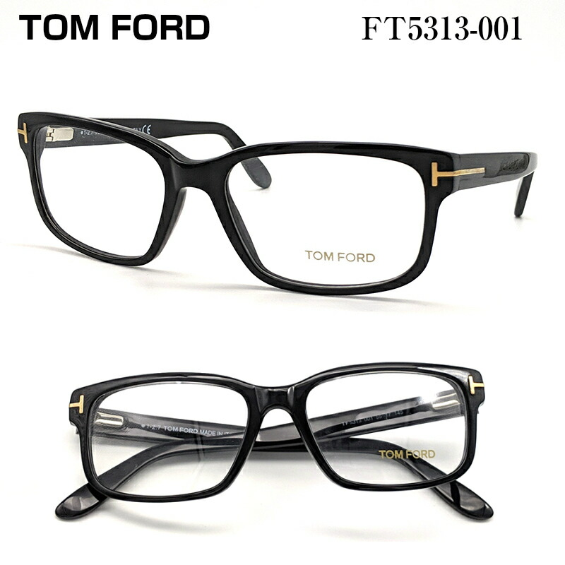 TOM FORD トムフォード FT5313-001 (TF5313-001) メガネ 眼鏡 めがね フレーム 【正規品】 度付き対応 TOMFORD スクエア ウェリントン 大きい メンズ 男 おしゃれ