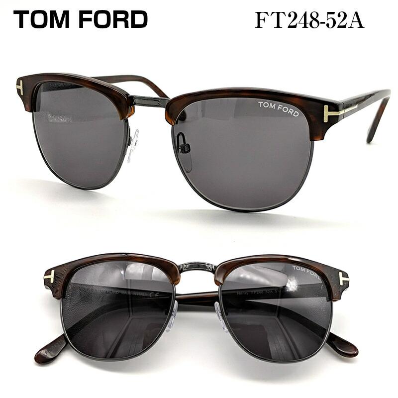 TOM FORD トムフォード FT248-52A (TF248-52A) サングラス メガネ 眼鏡 めがね フレーム 正規品 度付き対応 TOMFORD ウェリントン 大きい メンズ 男 おしゃれ