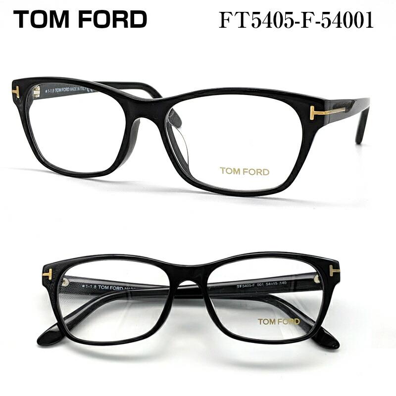 TOM FORD トムフォード FT5405-F-54001 (TF5405-F-54001) メガネ 眼鏡 めがね フレーム 正規品 度付き対応 アジアンフィット TOMFORD スクエア ウェリントン 大きい メンズ 男 おしゃれ