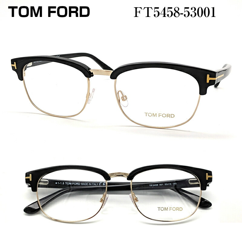 TOM FORD トムフォード FT5458-53001 (TF5458-53001) メガネ 眼鏡 めがね フレーム 正規品 度付き対応 TOMFORD スクエア ウェリントン 大きい メンズ 男 おしゃれ