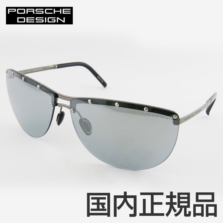 [PORSCHE] ポルシェ サングラス 8577-B 軽量 運転 海外 イタリア製 男性 紳士 ブランド メンズ 紫外線カット 新品 おしゃれ UV アウトドア 軽量 メンズ 正規品