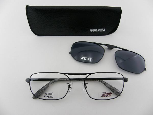 メガネ ハネルザ 跳ね上げ式 偏光レンズ メガネフレーム HN-1027 3 55 ブラック スクエア HANERUZA クリップ 10万回のテスト済 サングラス 眼鏡 PCメガネ ブルーライトカット 度付き対応可 送料無料 国内正規品 日本製