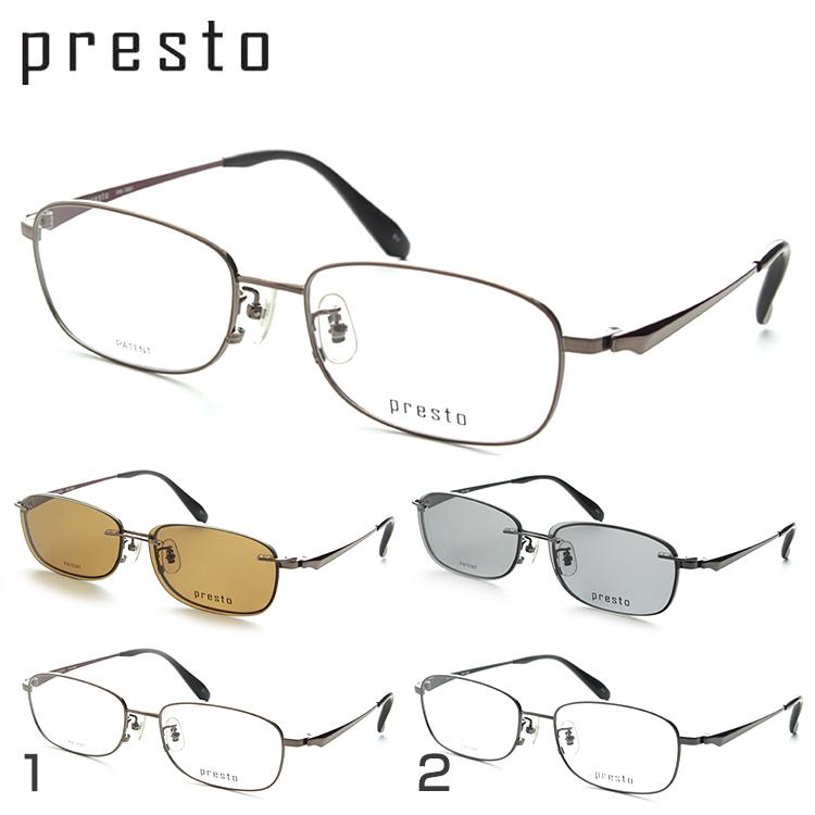 PRESTO プレスト 度付き PR-7001 メガネ 偏光 サングラス チタン クリップオン